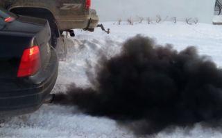 Причины почему идет черный дым из глушителя