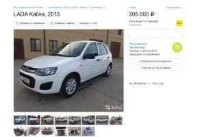 Машины до 400 тысяч рублей — топ лучших автомобилей