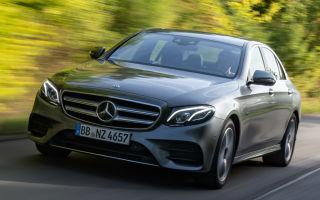 Mercedes-Benz E-Class W213 2019 без лишней мишуры