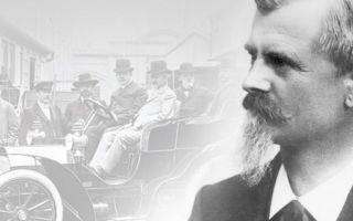 Вильгельм Майбах— человек сбольшой буквы
