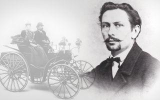 Самый первый в мире автомобиль от Carl Benz – Начало истории Карла Бенца