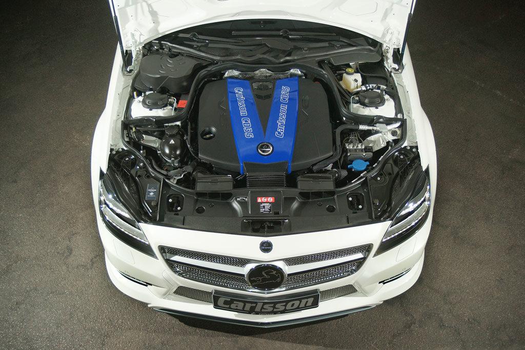 Cls engine