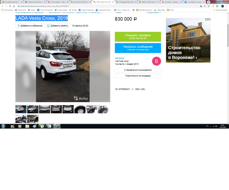 C:\Users\Andrey\Desktop\Невероятные красотки\Пайнт\Авто 5.png