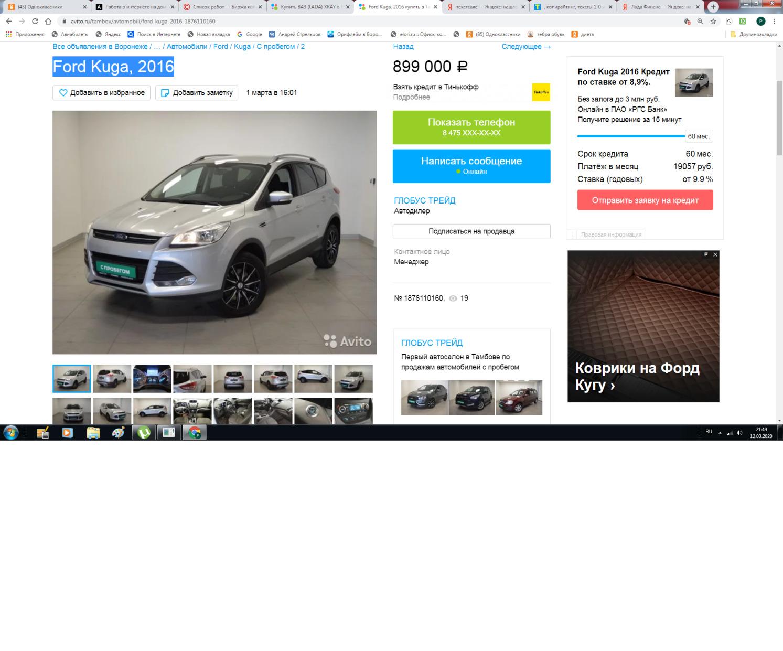 C:\Users\Andrey\Desktop\Невероятные красотки\Пайнт\Авто 9.png