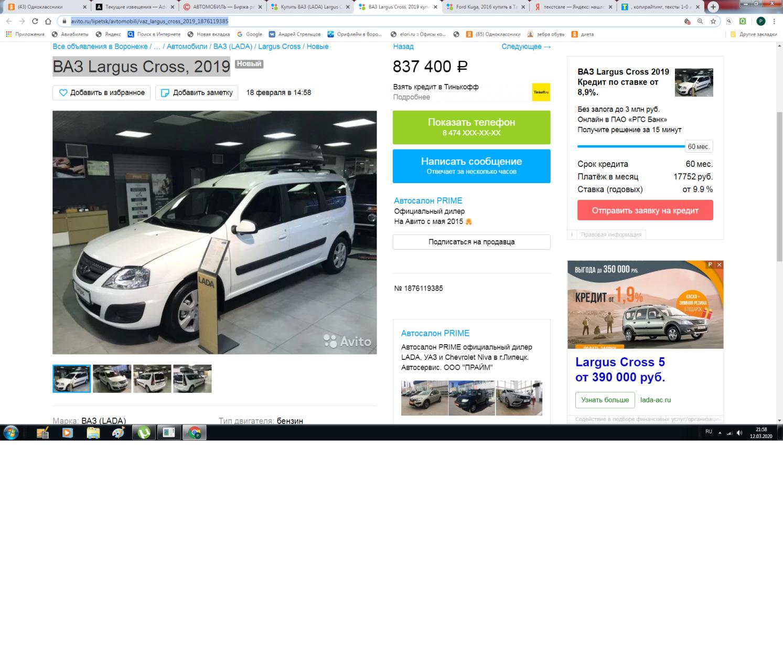 C:\Users\Andrey\Desktop\Невероятные красотки\Пайнт\Авто 10.png