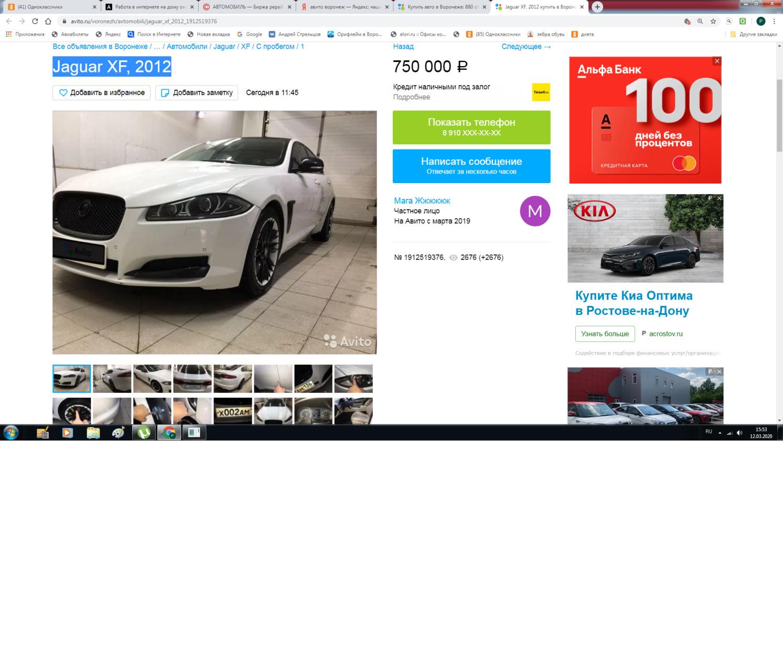 C:\Users\Andrey\Desktop\Невероятные красотки\Пайнт\Авто 1.png